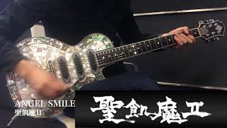 聖飢魔II - 14 Guitar Solos - Guitar Solo Medley Thank you for watch...