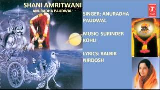 Shani Amritwani By Anuradha Paudwal
