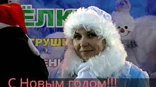 Флешмоб! Снегурочка и дед Мороз поздравляют брестчан с Новым годом! Праздник! Концерт! Зима!