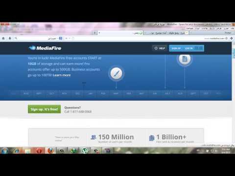 psdheart شرح رفع الملف على موقع الميديافير و وضع حقوقك على ملفك
