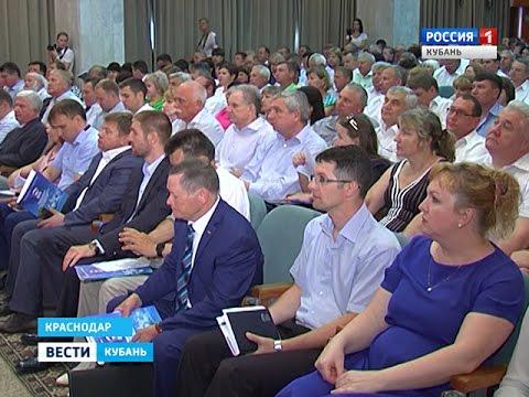В Краснодар съехались активисты со всей Кубани