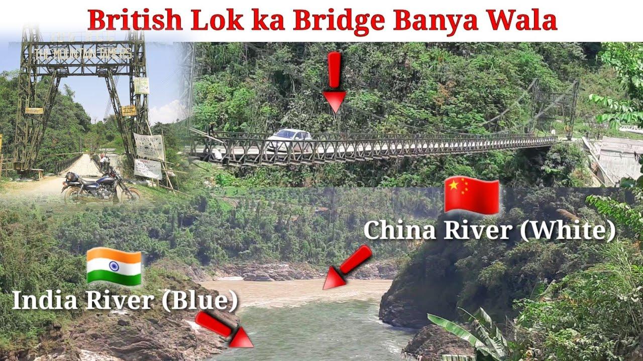 Way To Boleng / Solo Ride / Siang Dist / Arunachal Pradesh / Sangam Bridge / JD Ete
