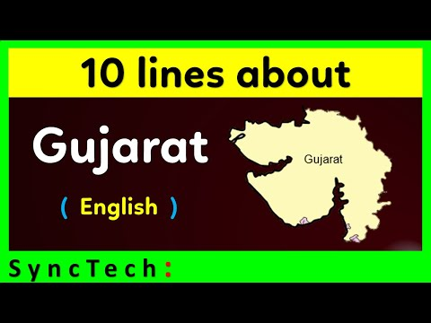 10 lines on Gujarat in English | Few lines about Gujarat | Essay on Gujarat in English
