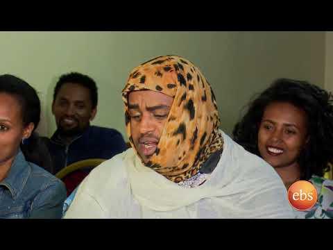 ቁራሌዉ እና ሌሎችም ከናቲ ጋር አስቂኝ ቪዲዮዎች በፋሲካን በኢቢኤስ/Fasika On EBS Kenati Gar Funny Video