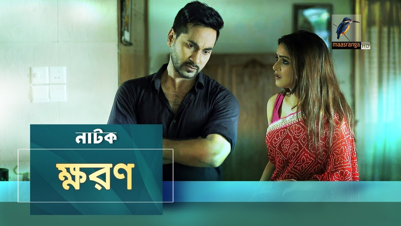 Maasranga TV   Khoron   Shajal Noor, Tanjin Tisha, Shatabdi Wadud   Natok   2018