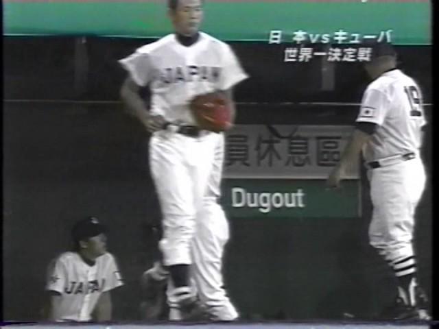 2005 第6回アジアAAA野球選手権...