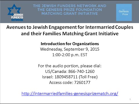 Webinar for Organizations: Avenues to Jewish Engagement for Intermarried Families Initiative