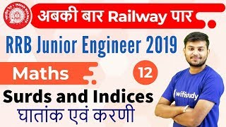 12:30 PM - RRB JE 2019 | Maths by Sahil Sir | Surds and Indices