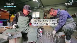 한국기행 - Korea travel_나는 겨울로 살기로 했다 5부 아들아, 우리의 계절이다_#002
