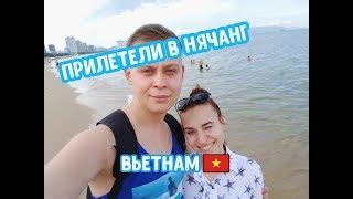 видео Перелет во Вьетнам
