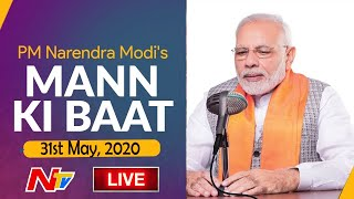 PM Modi addressess nation through Mann Ki Baat | 31.05.2020 | Ntv