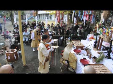 Akibasan Ryogaku-in Hibuse ceremony, Itabashi, Odawara-City
