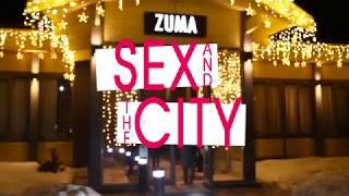"Вечеринка в стиле «SEX AND THE CITY». Агентство ""PRO IMAGE""."