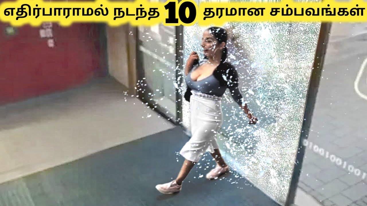 தரமான சம்பவங்கள் || Seven Amazing Peoples Part 7 || Tamil Galatta News