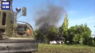 Сегодня Лисичанск Боевые действия обстрел паника взрывы Война в Украине