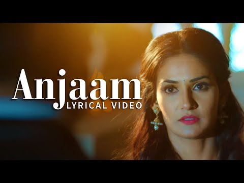 Gajendra Verma   Anjaam   Lyric Video   Vikram Singh   Tera Ghata