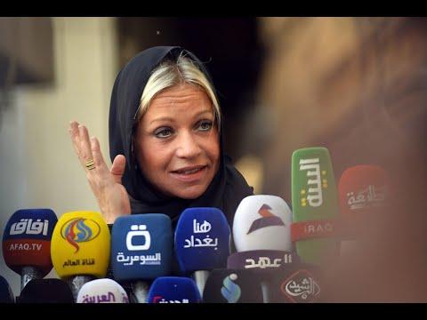 الأمم المتحدة تبحث مع السيستاني مخرجاً للأزمة العراقية  - 18:01-2019 / 11 / 11