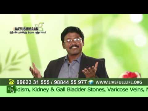HOW NATURE CURE WORKS ? AT AAYUSHMAAN INDIA'S BEST NATURE CURE HEALTH CENTRE