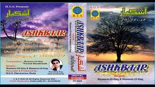 Download Yemis Mursalan Manz  By Naseem-ul-Haq Waseem-ul-Haq MP3 song and Music Video