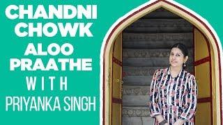 Special Aloo Ke  Pranthe | Chandni Chowk | With Priyanka Singh | Foodies