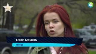 Четвероногая семья Лены Князевой