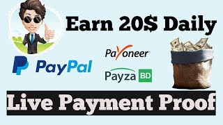 How to Earn Daily Income - 20$ Without Investment   Payment Proof   100% Legit PTC Site   Indexclix