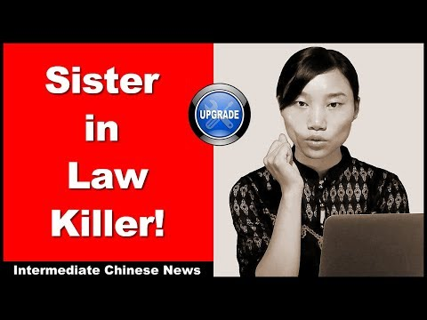 Sister-in-Law Killer! UPGRADED VERSION - Study Chinese Conversation and Vocabulary