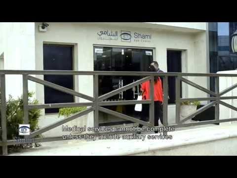 Shami Eye Center ( A story of Success), Amman - Jordan