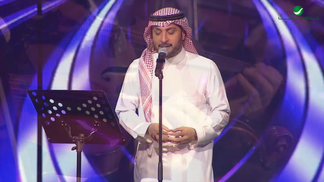 Majid Al Muhandis ... Tasbeny W Terouh   ماجد المهندس ... تسيبني وتروح - حفل الدمام 2018