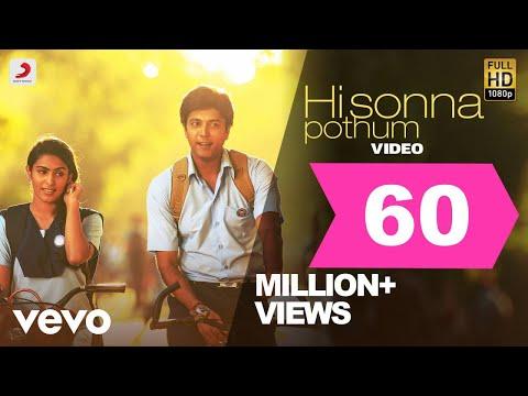 Download Lagu  Comali - Hi Sonna Podhum  | Jayam Ravi, Samyuktha Hegde| Hiphop Tamizha Mp3 Free