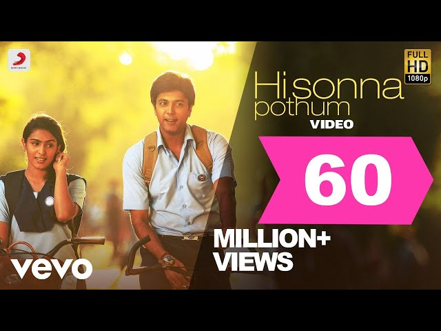 Comali - Hi Sonna Podhum Video | Jayam Ravi, Samyuktha Hegde| Hiphop Tamizha