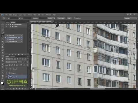 Корректируем искажения перспективы средствами Photoshop