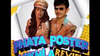 Phata Poster Nikhla Hero Review by KRK | KRK Live | Bollywood