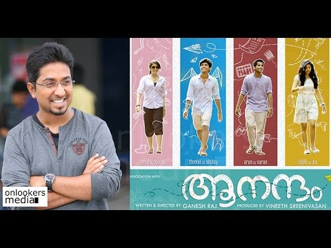 Aanandam Movie Review.