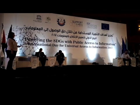 UNESCO Amman Live Stream