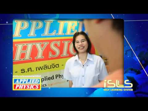 Chamaipon_Applied Physics 29 06 55.mp4