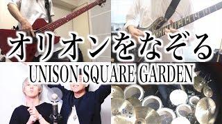 アニメ『TIGER & BUNNY』OP曲。UNISON SQUARE GARDEN(ユニゾンスクエア...