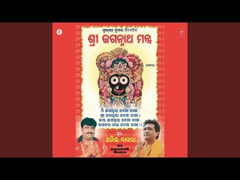 Om Jagannath Namo Namah (Jagannath Mantra)