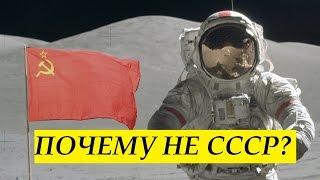 Почему СССР не отправил человека на Луну? | Озвучка Hello Robots
