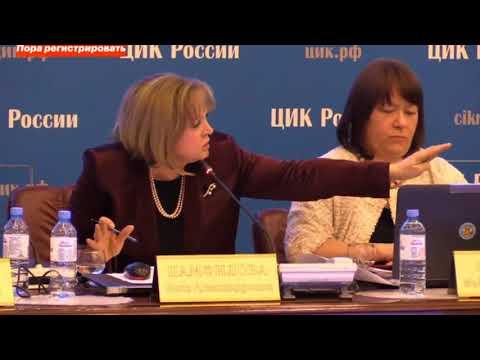Навальный после отказа ЦИК в регистрации. Часть 2
