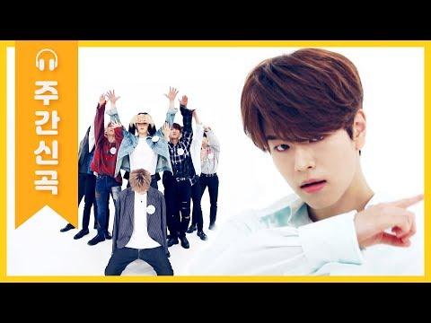 주간아 미방 스테이 설레게 할 ♥방송 최초 공개♥ 스트레이 키즈의 'Double Knot'♬ l EP428