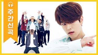 Baixar [주간아 미방] 스테이 설레게 할 ♥방송 최초 공개♥ 스트레이 키즈의 'Double Knot'♬ l EP.428