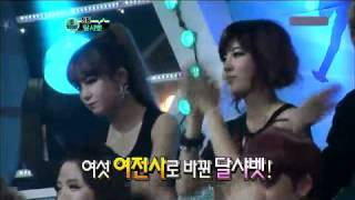 Star Dance Battle 2011 - [6 Round] Dal Shabet vs. Han Groo (6/10)