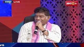 IBC24 CG Conclave2019 | Ajit Jogi का ऐसा धमाकेदार इंटरव्यूह कभी नहीं देखा होगा Full Interview