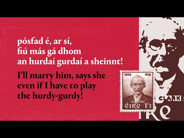 Stamp Haiku Song
