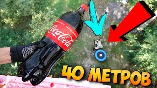 ЧТО ЕСЛИ СКИНУТЬ COCA-COLA с 13 ЭТАЖА ПОЖАРНОЙ ВЫШКИ - НЕ БАТУТ ?!  Drop test 40 m.