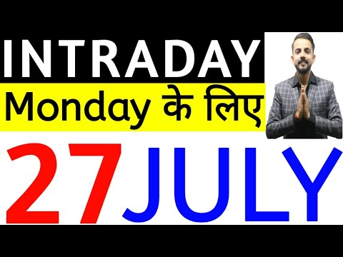 Best intraday trading stocks for 27 July 2020 | Intraday trading strategies | live intraday trading