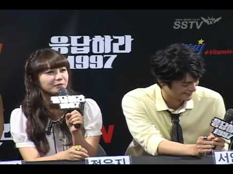 [SSTV] - 'Reply 1997' Press Conference - Eunji 'If Seo In Guk Was My Boyfriend'