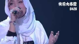 "Shila Amzah شيلا أمزاه 'هضبة التبت' قبل لي نا ""Tibetan Plateau "" by LI Na"