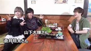 商品名:【DVD】小野賢章がゆく 旅友 第八弾 〜ゲスト:蒼井翔太&山下...